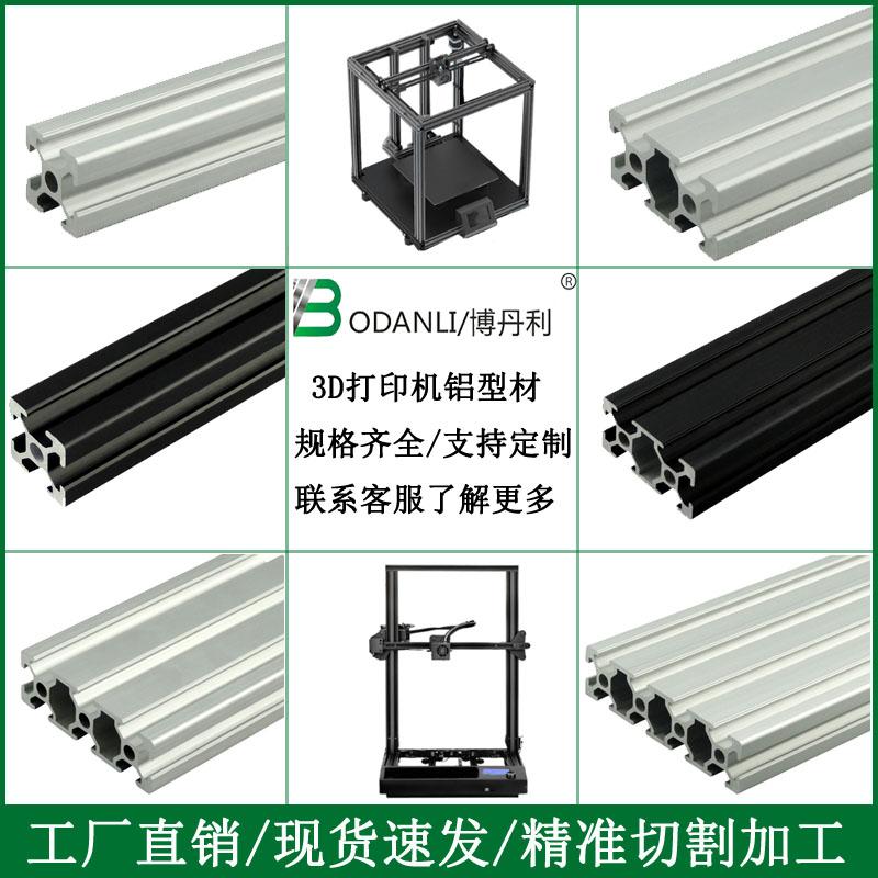 Алюминиевые материалы Артикул 551114123537