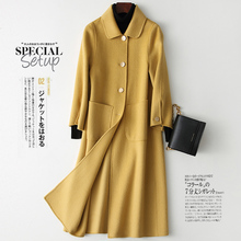 Meili's special fashion Korean double-sided alpaca wool jacket