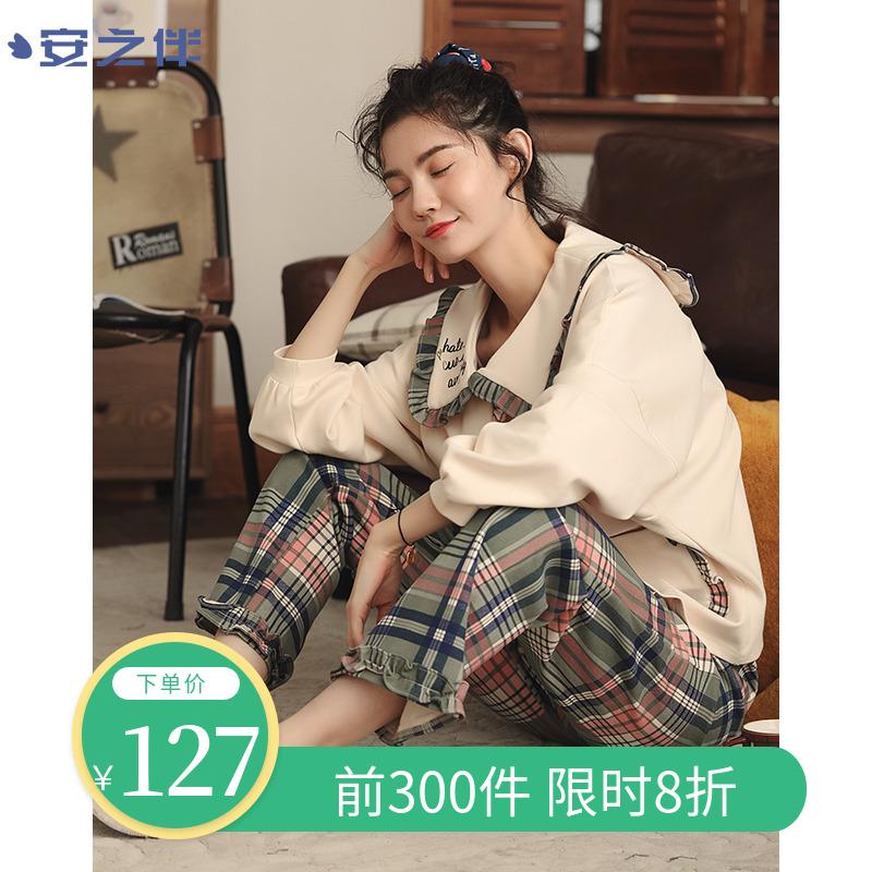 安之伴ins睡衣女春秋季纯棉长袖公主风休闲家居服可出门两件套装券后159.00元