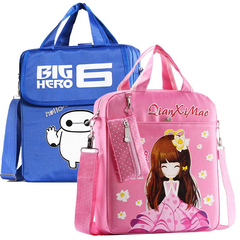 Заполнить исследование малый пакет студент ридикюль мужской и женщины ребенок ребенок портфель в руке книга мешок заполнить урок пакет сумка с тремя