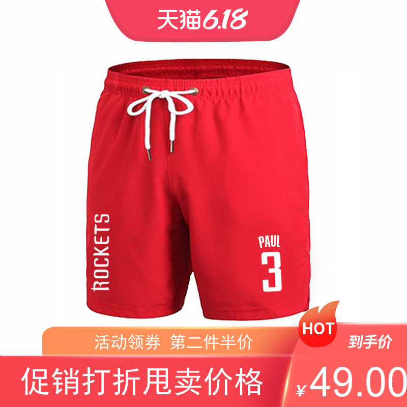 European and American fashion brand summer Paul No.3 Basketball Shorts mens loose casual cotton pants straight