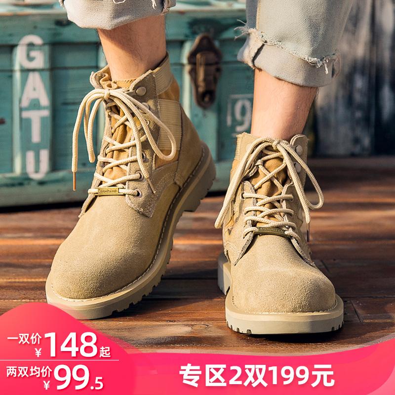 男鞋秋季黑色真皮马丁靴子男高帮工装靴中帮皮鞋沙漠靴男士军靴男