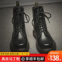 鞋柜冬季新款男鞋子男靴高帮板鞋休闲复古时尚系带鞋子潮shoebox