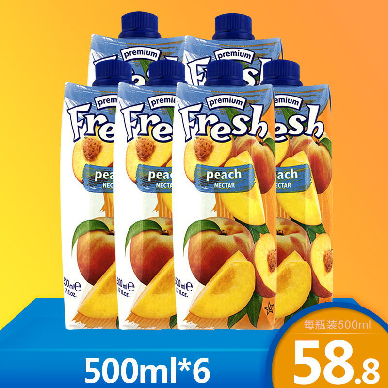 Bulgarian imported fresh peach juice 500ml * 6 bottles of fruit flavor concentrated juice drink