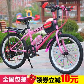 儿童自行车女孩山地车大童单车男赛车小学生自行车18/20/22寸变速