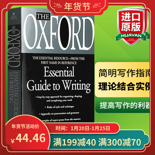 Oxford 英语写作The Power Writing可搭On Guide Well单词 Made Writing 英文原版 力量Word 牛津英语写作指南 Essential easy
