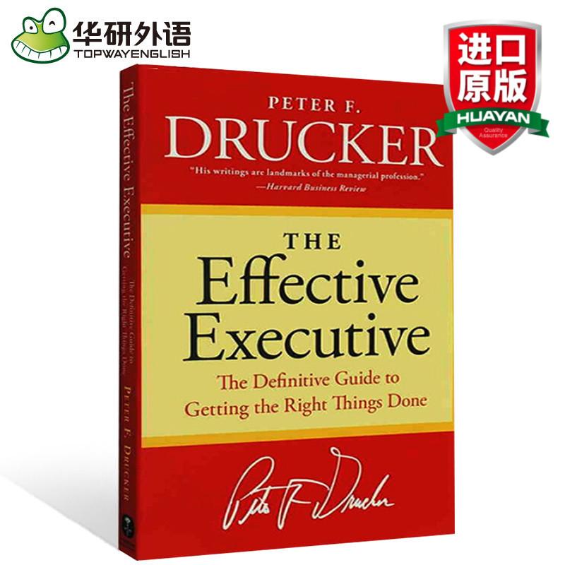正版 卓有成效的管理者 英文原版 The Effective Executive 有效的执行 英文版管理学进口书 Drucker 彼得德鲁克谈高效能的5个习惯