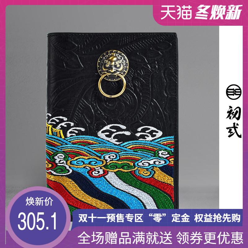 初弎中国风潮牌复古狮子头牛皮护照本保护套多卡位卡包44060