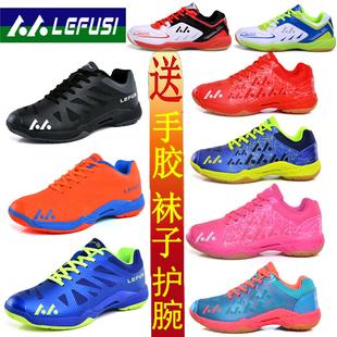 特价正品羽毛球鞋男鞋女鞋儿童透气超轻训练网球鞋防滑减震运动鞋