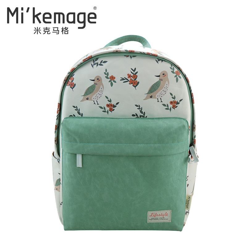 Forest Department backpack small fresh Korean Chaozhou womens College schoolbag student campus simple Backpack