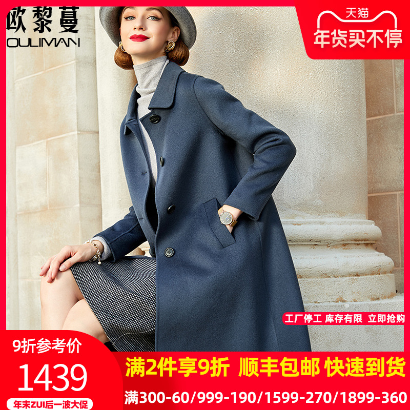Brand double-sided cashmere coat women's 2020 new high-end wool Hepburn wind woolen coat mid-length temperament