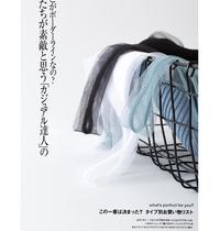 精湛工艺 岛国定织面料透气吊带 高能高支棉一体网纱无缝背心