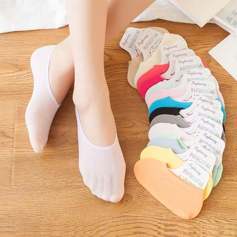 袜子女超薄款隐形船袜春夏季可爱硅胶防滑女短袜浅口女袜子ins