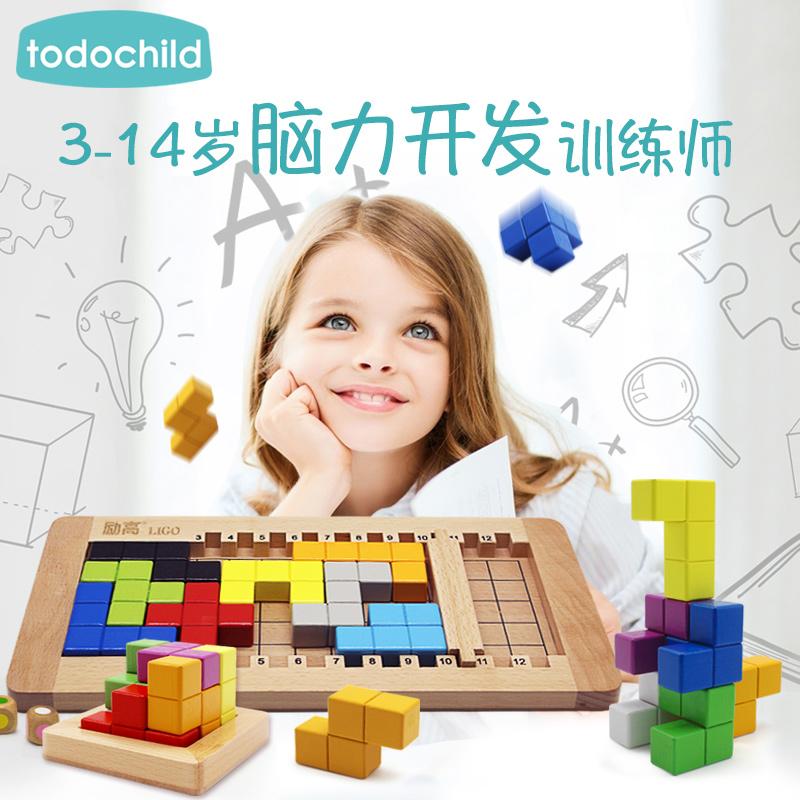 励高方块之谜益智玩具俄罗斯拼装积木儿童生日礼物3-4-6-8岁男孩