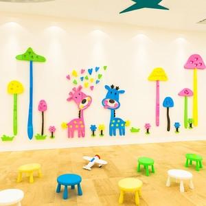 儿童房3d立体墙贴画卡通背景墙学校环境布置长颈鹿幼儿园墙面装饰