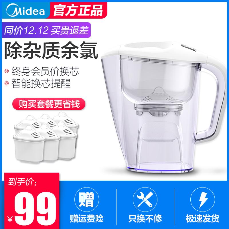 美的净水壶家用过滤水壶净水器直饮便携式净水杯滤芯净化自来水