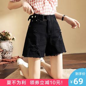 牛仔短裤女夏季2020年新款薄款高腰宽松a字显瘦阔腿黑色破洞热裤