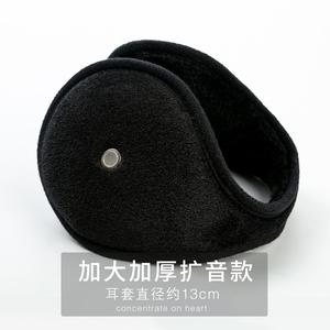 加大加厚加绒耳套冬天保暖耳罩耳暖耳朵套男女士通用骑行耳捂子