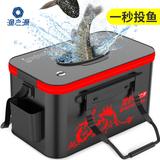 渔之源活鱼桶钓鱼桶加厚鱼箱装鱼多功能折叠水桶鱼护桶钓箱装鱼箱