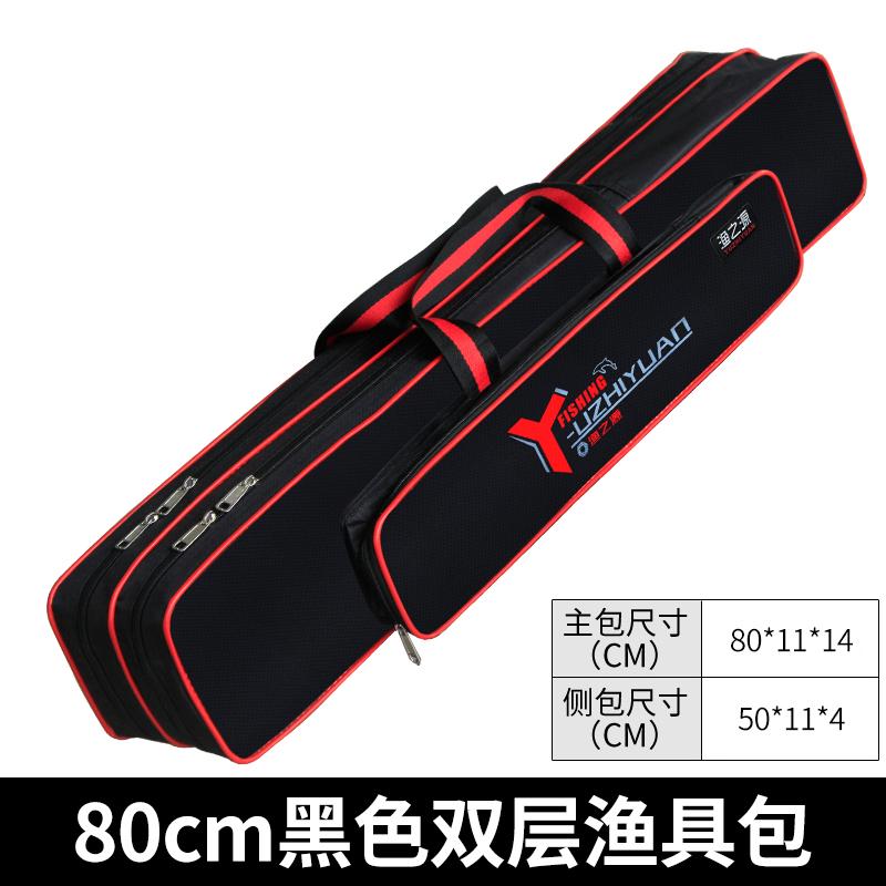 Черный  80cm двойной провод пакет