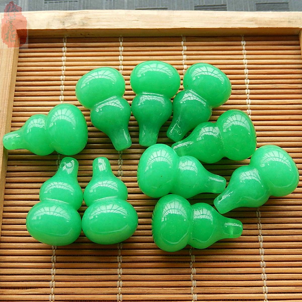 Изделия из малайского нефрита Артикул 545211180273