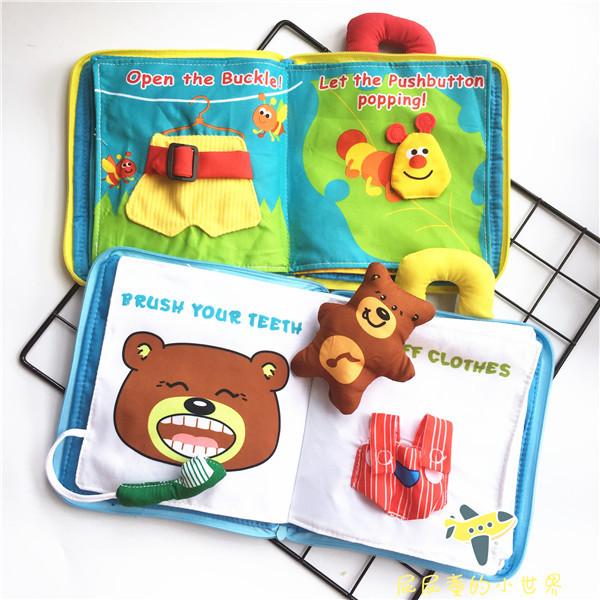 3岁 外贸抖音宝宝布书小熊学穿衣刷牙形状立体七巧板布书撕不烂1