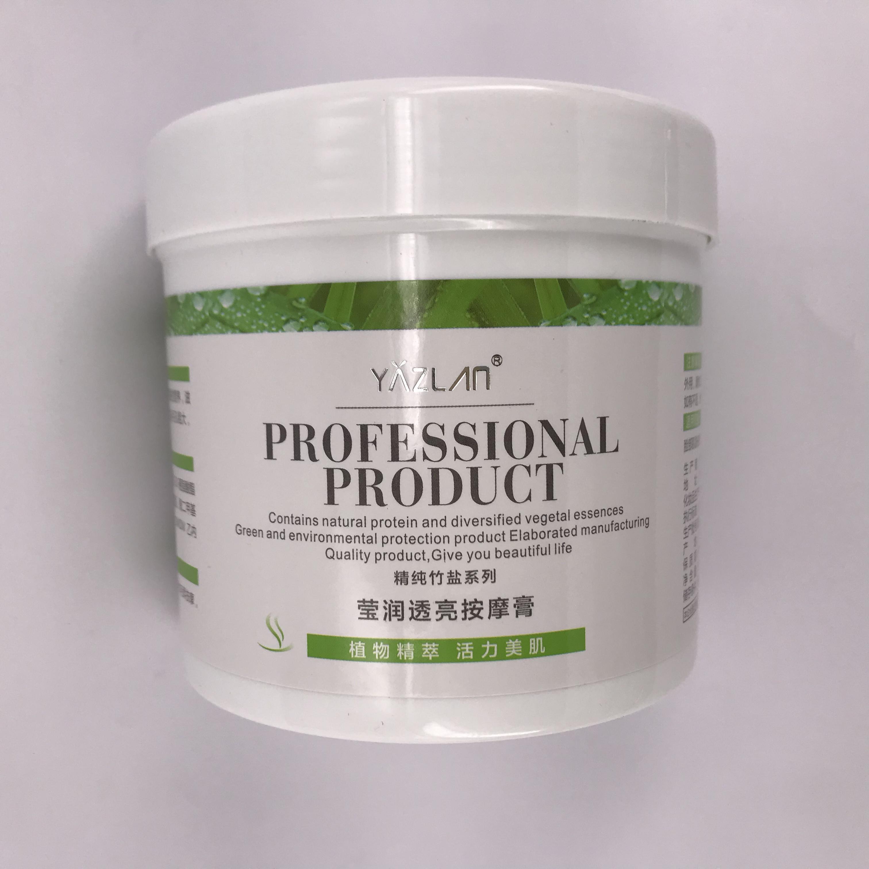 Massage cream moistening and translucent beauty salon face body scraping tongjingluo moisturizing Moisturizing Massage Cream 500g
