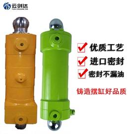 摆动油缸三一中联地泵车载泵混凝土泵车正副驾驶位摆缸泵车配件