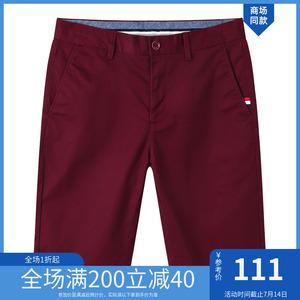 莱克斯顿 男装夏季新款休闲短裤 男士夏季五分裤棉裤子