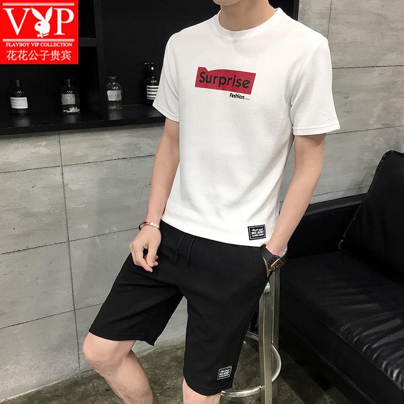 花花公子贵宾短袖运动套装男夏季修身运动服套装2019新款T恤男