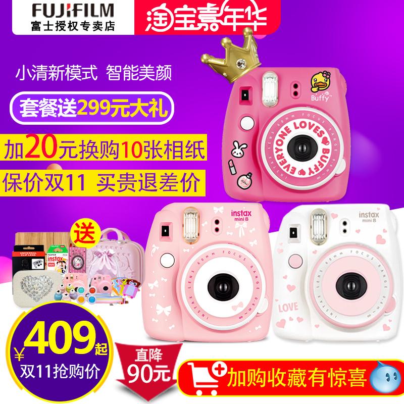Fujifilm/ фудзи mini8love издание Lomo один раз становиться так самому заказать камера пакет содержать бить стоять получить фотобумага