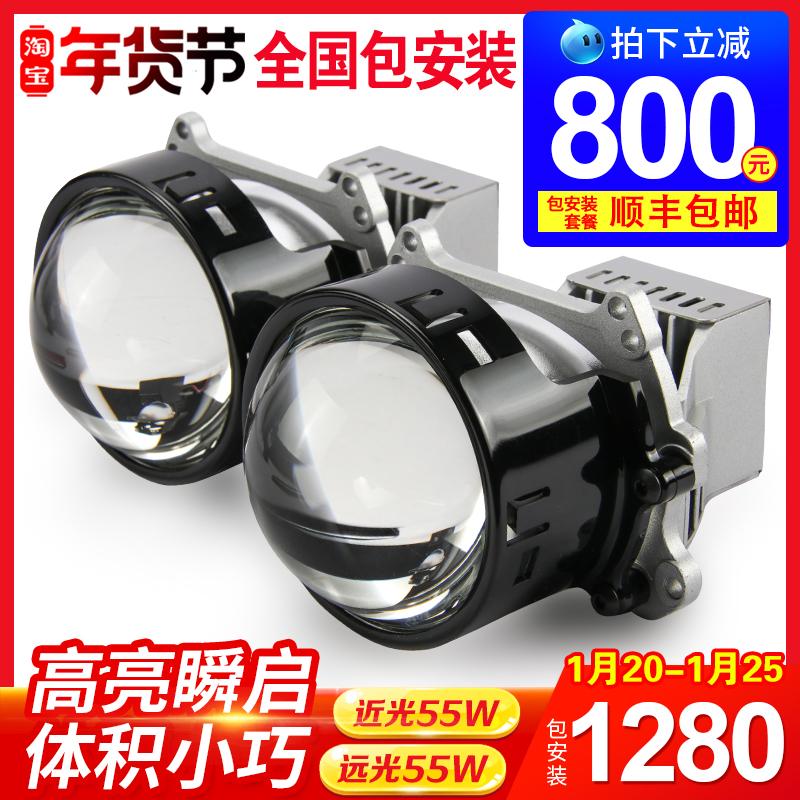 精刚全新海5双光透镜 汽车改装LED双光透镜 天使眼恶魔眼高亮聚光