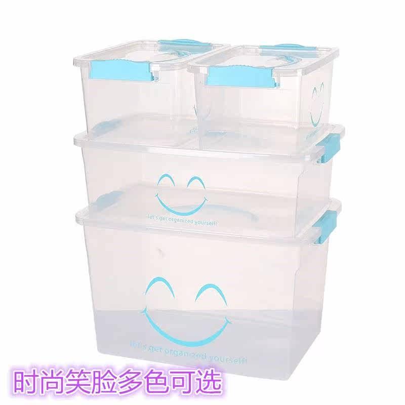 收纳内衣相百纳箱孰料儿童手提箱塑料储蓄收那盒衣物储物箱子