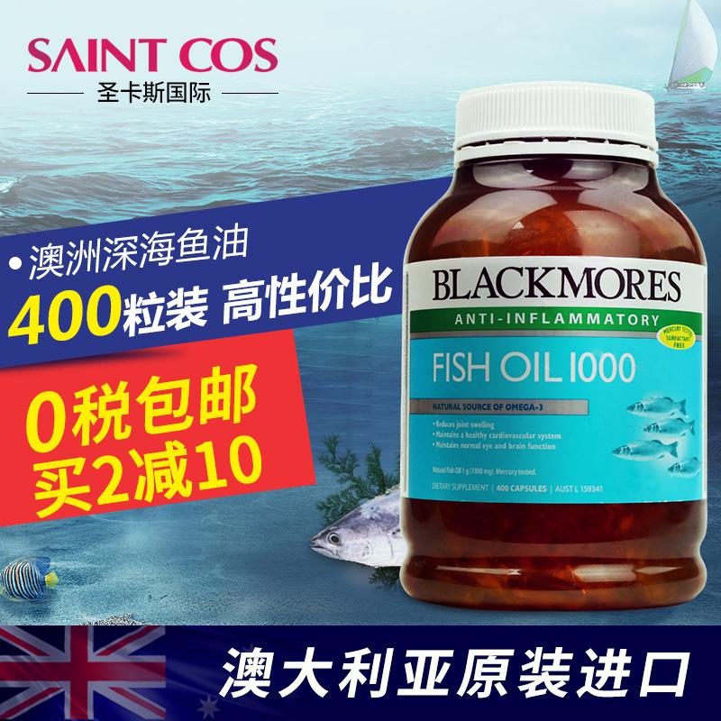 Blackmores глубокое море рыба масло мягкий мешок 400 зерна австралия гайдпостс европа метр га 3 в пожилых австралия здравоохранение статья