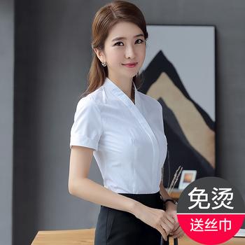 女短袖空乘面试韩版修身v领白衬衫