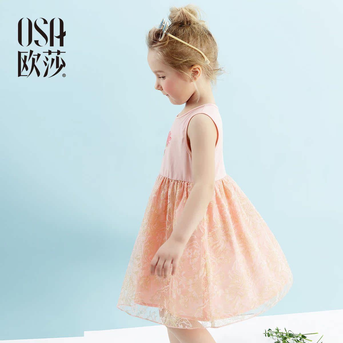 OSA歐莎 2016夏裝 花朵印花無袖女童連衣裙 S316B13276