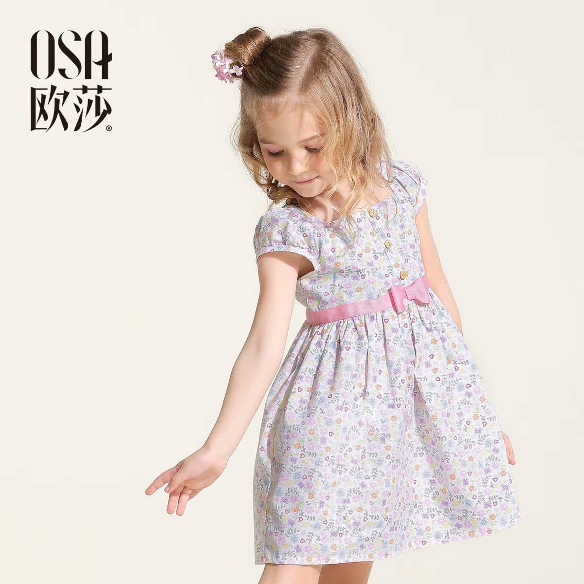 歐莎粉色碎花女童連衣裙