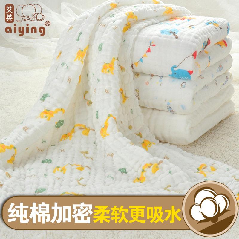 純棉紗布嬰兒浴巾寶寶新生兒浴巾吸水柔兒童洗澡大毛巾被子夏蓋毯