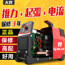 Large welding 220v 380v dual-use automatic household small total copper dual voltage DC welding Machine