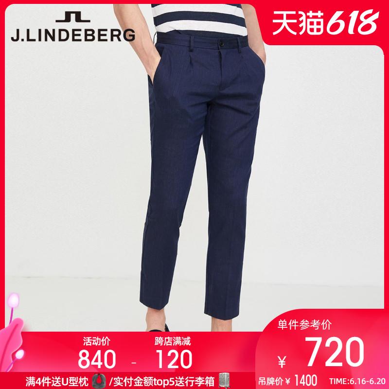 JLINDEBERG金林德伯格夏季新款男士含亚麻西裤商务正装长裤薄裤子