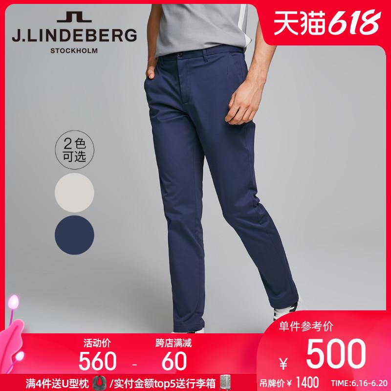 JLINDEBERG金林德伯格夏季时尚潮流修身休闲裤长裤男士棉微弹裤子