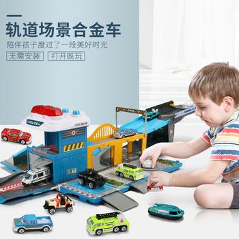 模拟场景 玩耍中认知 男孩子的玩具车