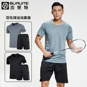 羽毛球服套装男女短袖运动乒乓球服