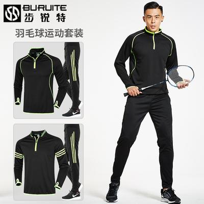 羽毛球服套装男长袖上衣秋冬季速干网球服乒乓球服训练衣服运动衣
