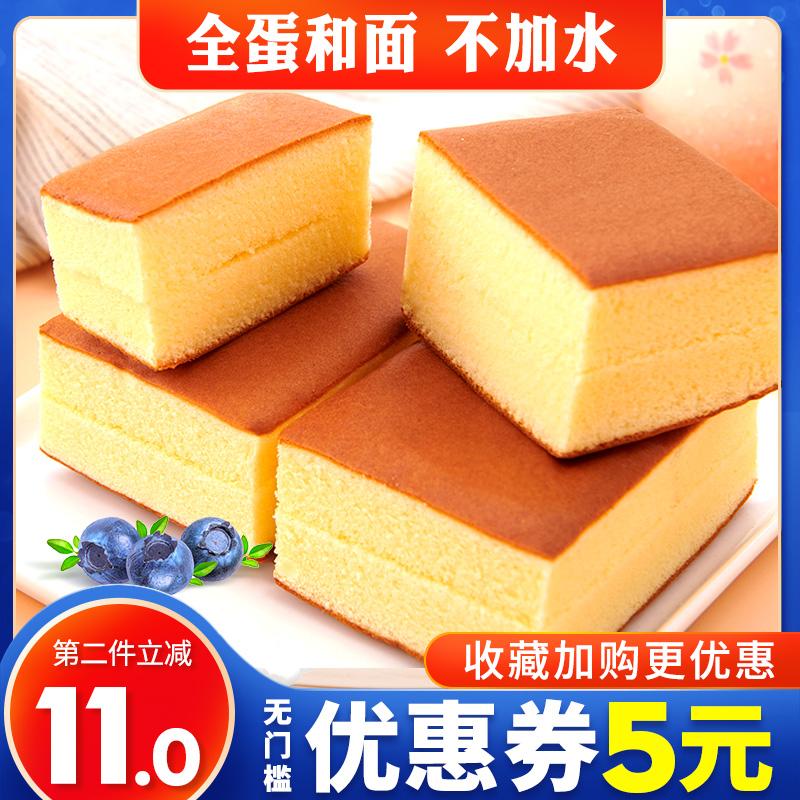 巴比熊纯蛋糕早餐面包西式糕点心鸡蛋糕营养食品零食小吃蛋奶味