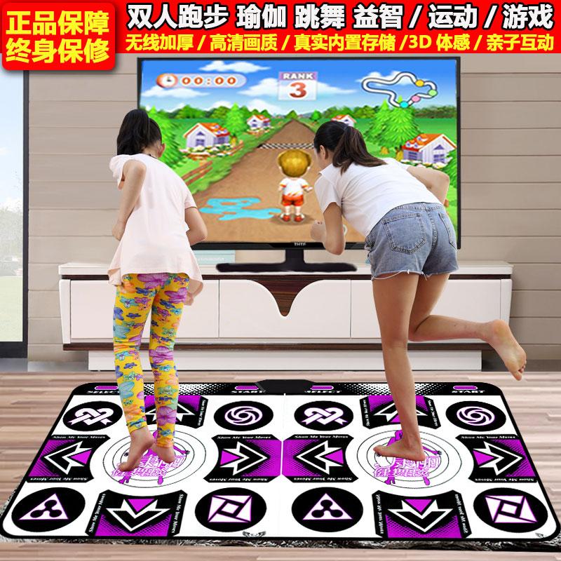 Танцевальные игровые автоматы Артикул 41335118221