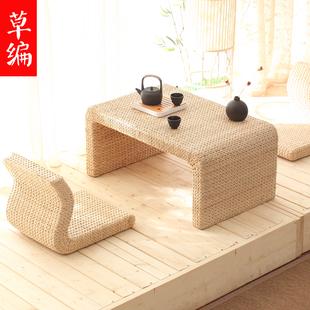 手工草编飘窗榻榻米茶几 和室客厅阳台简约矮茶几茶桌地台小桌子
