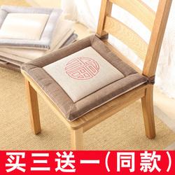 久座亚麻椅子坐垫可拆洗椅垫家用餐桌榻榻米垫子办公室凳子屁股垫