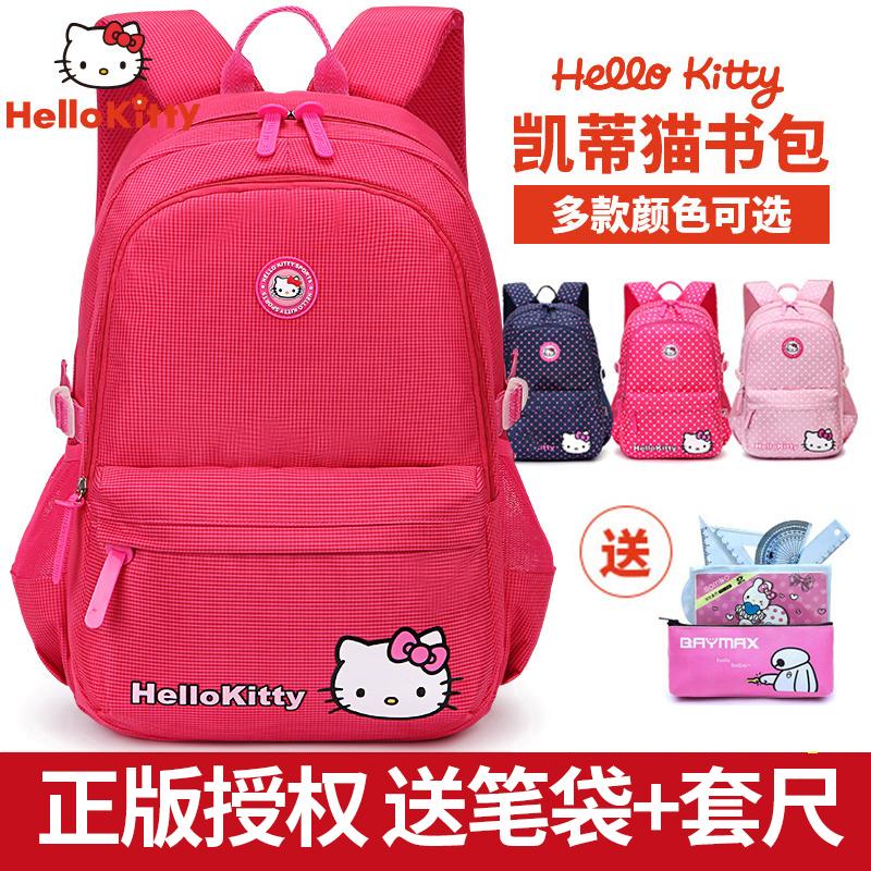 凯蒂猫小学生书包1-3-6年级4女童儿童双肩包6减负12周岁女孩公主7