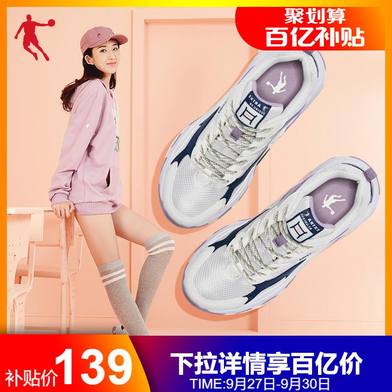 乔丹女鞋老爹鞋2020秋季新款轻便厚底网面透气复古休闲鞋运动鞋